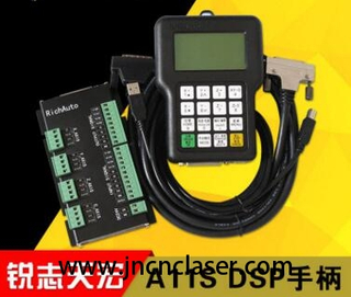 Richauto DSP Controller For CNC Router