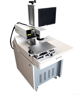 UV Laser Marking Machine Table Type